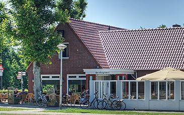 Galgewiel Waalwijk